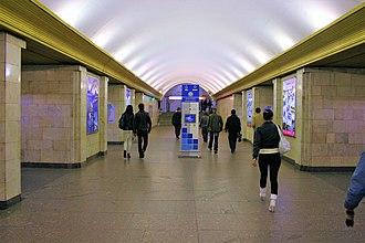 Sennaya Ploshchad (Saint Petersburg Metro) - Station Hall