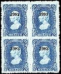 Mexico 1874-1880 25c Sc109 unused block of four 3983.jpg