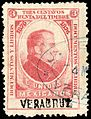 Mexico 1876 documentary revenue 11A Vera Cruz.jpg