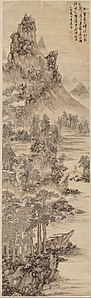 Mi Wanzhong (Mi Wan-chung) - The Paradise Landscape of Yangsuo - Google Art Project.jpg