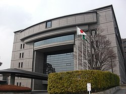 Mie Prefectural Assembly Hall in 2011.jpg