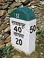 Milestone Rankapur 40 (5343335772).jpg