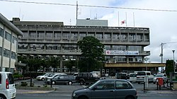 Minamisōma City Hall