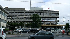 Minamisoma City Office.JPG