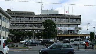 Minamisōma - Minamisōma City Hall