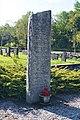 Minnesmerke falne Sund kirke.jpg