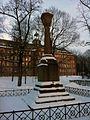 Minnestøtte over Eidsvollsmannen, sorenskriver i Follo, Christian Magnus Falsen.jpg