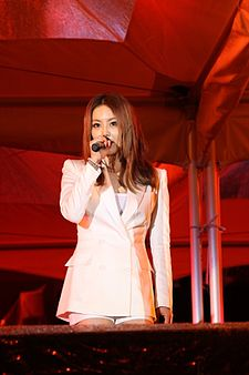 Miryo at the Expo 2012 Yeosu.jpg