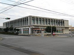 Miyako Post Office Okinawa.jpg