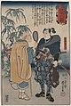 Miyamoto musashi LCCN2002700026.jpg