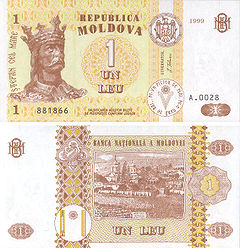 Leu moldavo, banconote