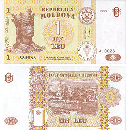 ۱ Leu note obverse and reverse