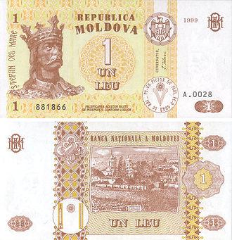 Moldovan leu - Image: Moldawischer Leu 01