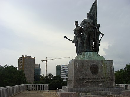 Place des Martyrs (Cotonou): Monument commemorating the victims of the attempted coup of 1977. Monument to the victims of the coup attempt of January 16, 1977. Place des Martyrs, Cotonou, Benin.JPG