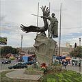 Monumento al Mariscal Antonio Jose de Sucre.jpg