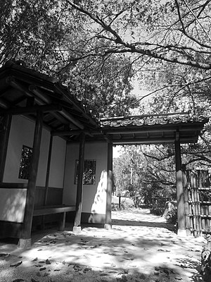 Morikami Museum and Japanese Gardens - Image: Morikami Museum and Gardens Gate