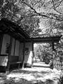 Morikami Museum and Gardens - Gate.jpg
