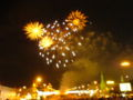 Moscow, Day of the Town 2006, Fireworks over the Great Stone Bridge2.jpg