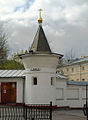 Moscow, Goncharnaya 4 St.Panteleimon.jpg