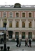 Moscow, Arbat 33 detail.JPG