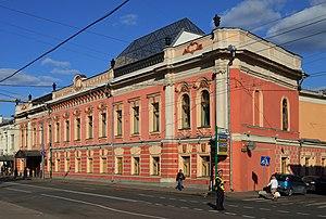 Moscow 05-2012 Prechistenka 05.jpg