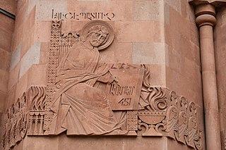 Armenian historian