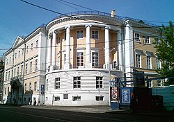 Moscow School of Painting, Sculpture and Architecture.jpg