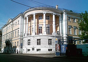 Moscow School of Painting, Sculpture and Architecture - The school's building at 11, Rozhdestvenka Street (present-day Moscow Architectural Institute) in 2009.