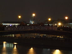Russian citizens protested on a Moscow bridge yesterday Image: Lvova Anastasiya.