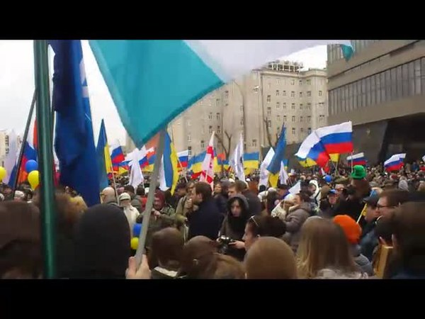 Файл:Moscow rally against censorship and Crimea secession 28.webm
