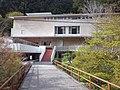 Mount Hôrai-ji Buddhist Temple - Hôrai-ji san Natural History Museum.jpg