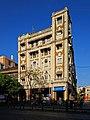 Mumbai 03-2016 36 Mahatma Gandhi Road.jpg