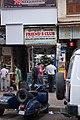 Mumbai Tech store November 2011.jpg