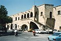 Municipal Art Gallery of Rhodes, Rhodes Town, 1990 (30324992851).jpg