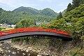 Muro-ji Temple Taiko-bashi 2013.jpg