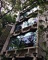 Museo Bellas Artes Caracas Edificio Moderno.jpg
