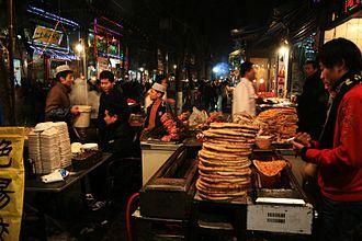 Xi'an - Muslim Quarter in Xi'an
