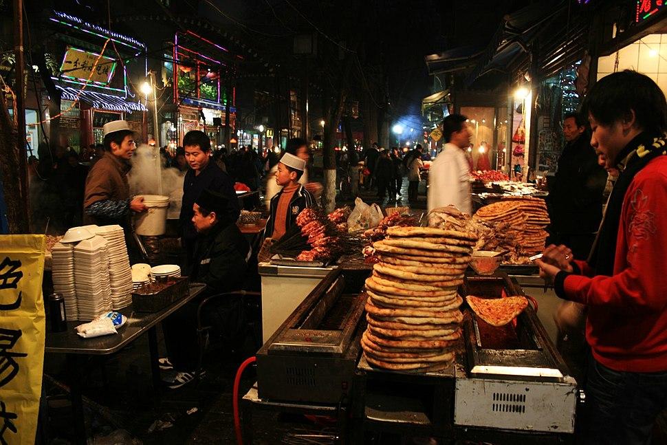 Muslim Quarter Xi%27an China
