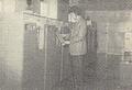 NCR 315 - 03 (I197106).png