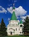NN Kremlin 08-2016 img4.jpg