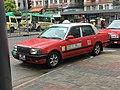 NP5019(Hong Kong Urban Taxi) 29-12-2019.jpg