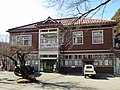 Naganohara town office.jpg