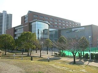Nagoya Gakuin University Private university in Japan