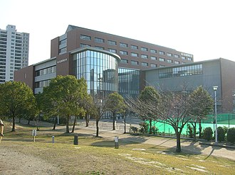 Atsuta-ku, Nagoya - Nagoya Gakuin University