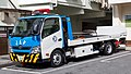 Naha Okinawa Japan JAF-Towing-car-01.jpg