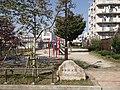 Nakaajima-Koen Park 20131028.JPG