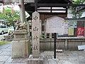 Nakayama jinja Kyoto 003.jpg