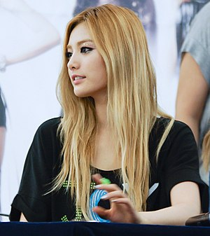Nana (singer) - Nana at a fan event in 2012