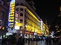 Nanjing Road, Shanghai, China (December 2015) - 06.JPG