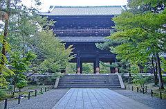 南禅寺 (京都市)